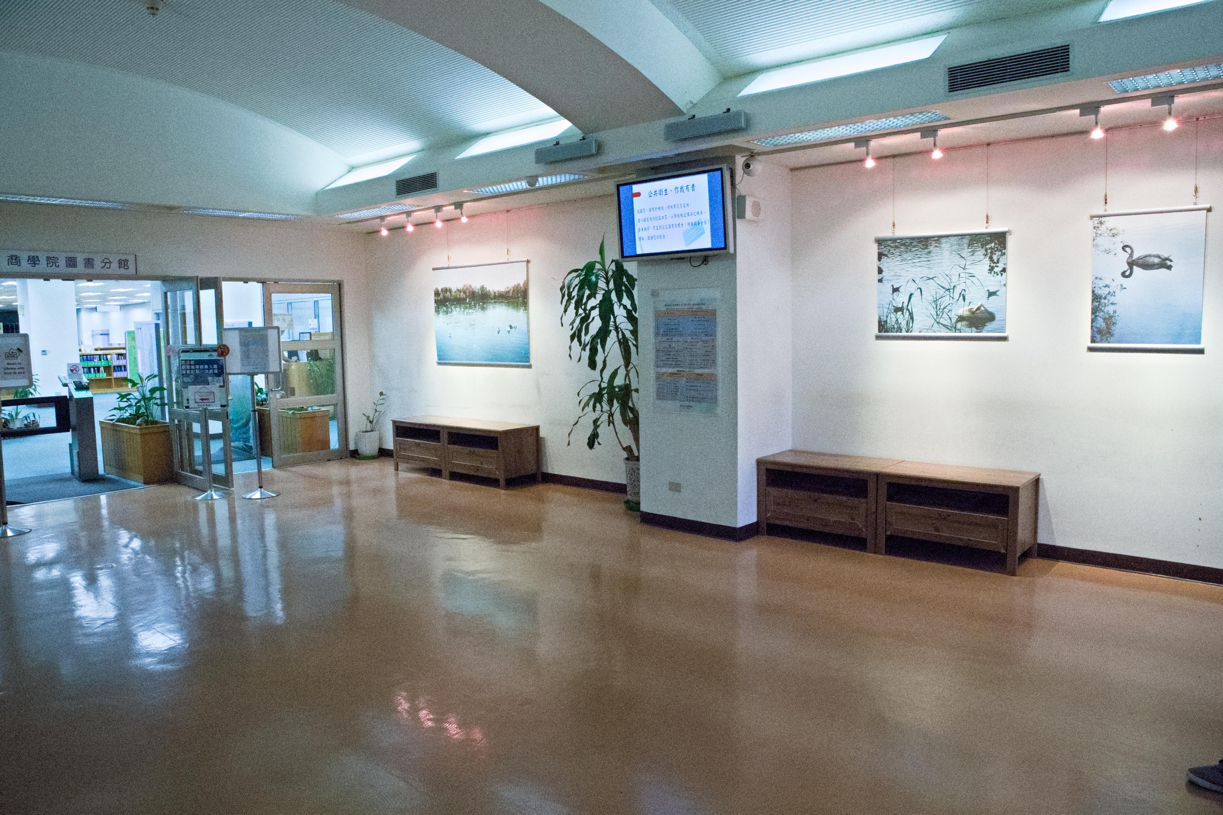 政大商學院圖書分館愛的漣漪生態藝術展